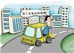 """充电桩行业正遭遇""""中国式尴尬"""""""