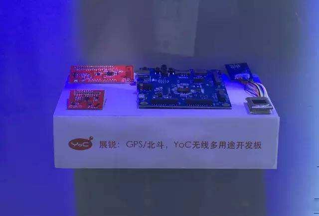 展讯移动智能终端北斗芯片将应用拓展至IoT