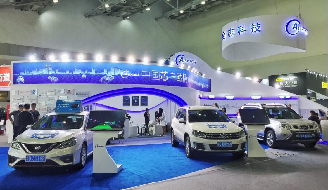 中国芯·车载情 你想找的全志芯车载产品都在这里