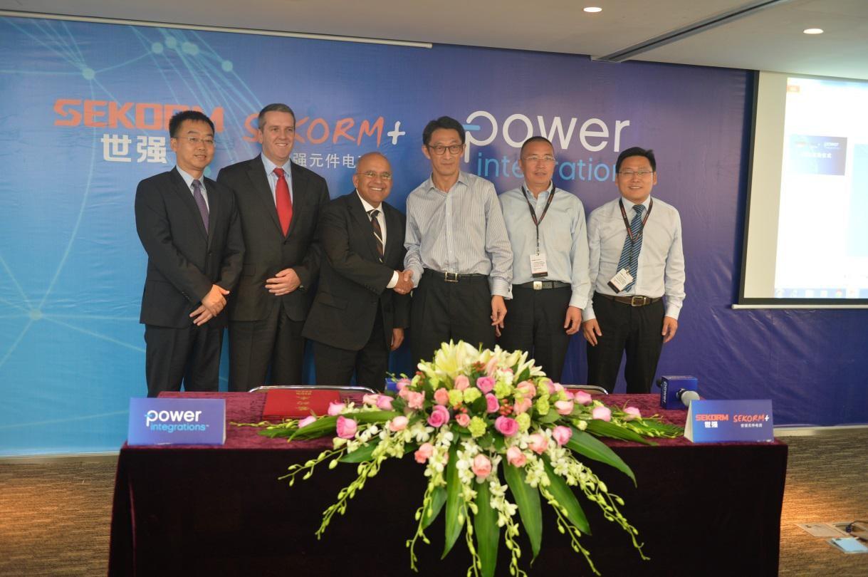 世强签约美国著名电源转换芯片产品供应商Power Integrations