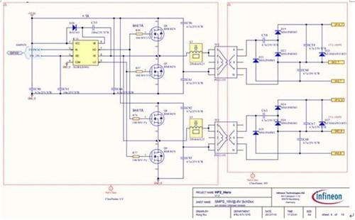 图3:半桥开关电源电路原理图