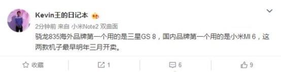 高通/三星/华为/苹果/联发科10nm手机处理器之战 鹿死谁手?