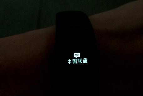 好消息 小米手环2加入汉字显示功能