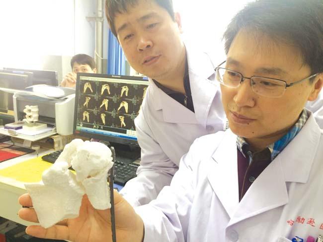 衡水市首次成功实施3D打印医疗手术(图)