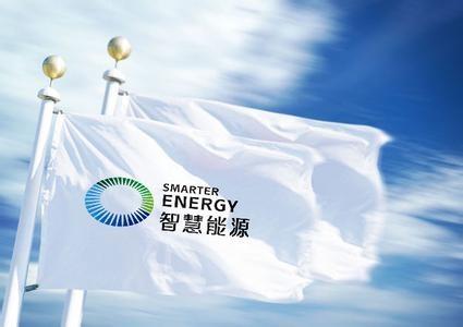 智慧能源:50亿投建高性能及储能锂电池项目