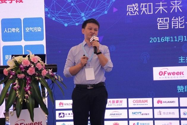 华为云专家高文详解IoT平台在智慧城市领域的发展趋势