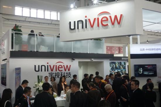 宇视:谋求行业共同发展 无惧同质化竞争