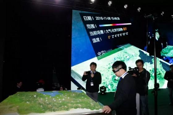 AR技术如何助力智慧城市的发展?