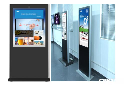 海康威视多媒体信息发布系统架构一览
