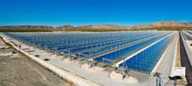 太阳能热电厂