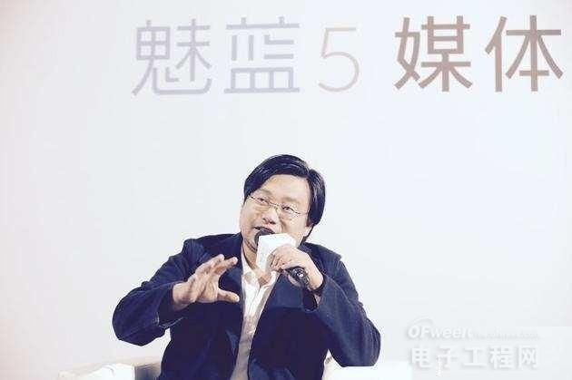 魅族李楠专访:虽亏损了10个亿 但年底会有大逆转?