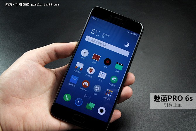 "魅族PRO 6s详细评测:依然""高颜值"" 续航、拍照两提升!"