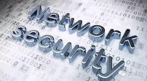 网络安全法促进标准化工作提速 网络安全产业迎来发展期