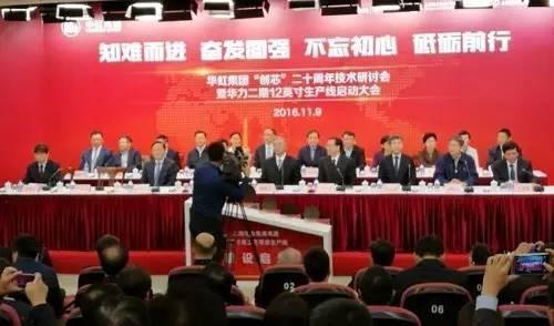 全球集成电路制造向中国大陆转移