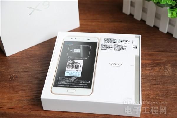 vivo X9体验评测:vivo X9怎么样?值得买?