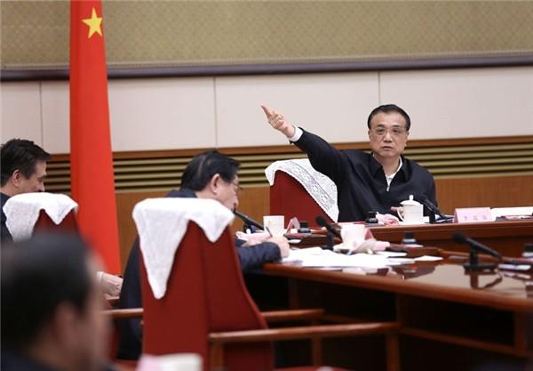 """国务院审议通过《能源发展""""十三五""""规划》"""