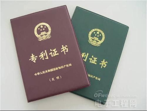 WIPO总干事:中国专利申请数字超乎寻常