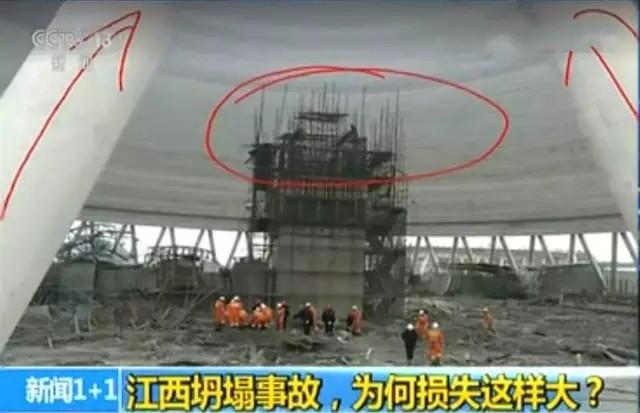 【聚焦】电厂工地坍塌已致74人遇难 伤亡为何如此惨重?