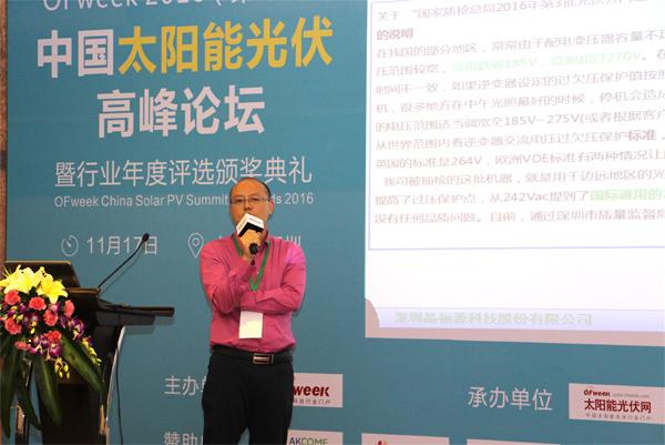 南京焦点科技招聘