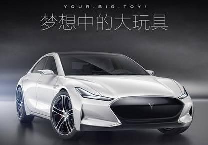 创业公司发展遇阻 新能源汽车步入考验期