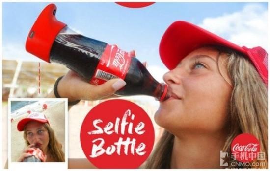 可口可乐公司向你扔来一瓶可以自拍的可乐,你会拒绝?