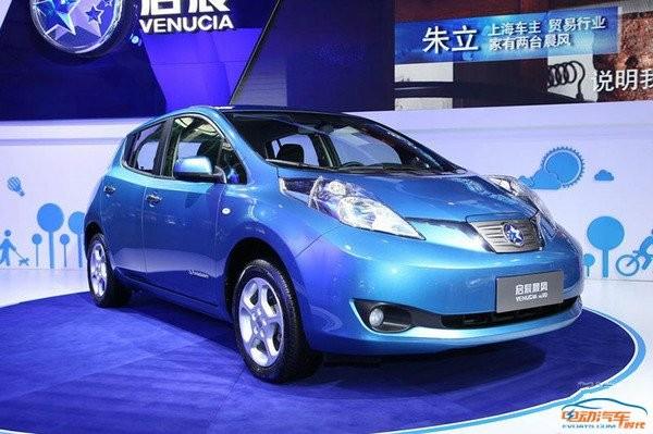 荣威eRX5,比亚迪唐,电动汽车,续航,电动汽车