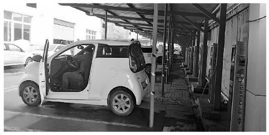 新能源汽车,补贴,充电桩