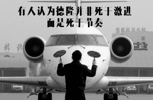 吴晓波:乐视的困境是贾跃亭给自己出的难题
