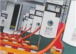 充电桩产业陷入混乱 圈地与价格战再起