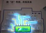 紧跟三大运营商商用步伐 中兴微电子发力IoT芯片