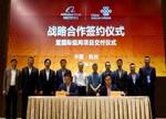 中国联通联姻阿里加快供给侧结构性改革