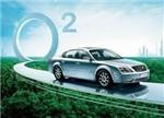 新能源车生产资质大猜想:这七家机会更大?