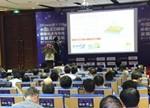 OFweek第十三届中国LED照明前瞻技术与市场发展高峰论坛圆满落幕