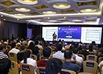 OFweek2016中国高科技产业大会成功召开