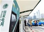 新能源车市降温:近70个试点城市地补政策仍未出台