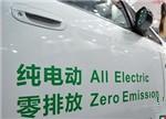 广州车展风向标:新能源汽车竞争格局或迎重大调整