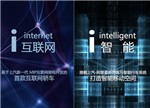 I6将成荣威550换代产品 明年正式上市