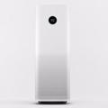 小米全新一代空气净化器Pro有哪些亮点?