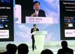 中国移动李正茂:通信4.0时代设备商将面临生死抉择