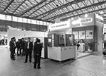中国半导体产业黄金发展期将至 设备国产化愈发急迫
