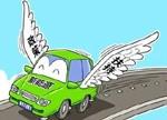 新能源汽车骗补自食恶果