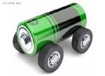 汽车动力电池标准面临重塑