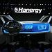 """新能源汽车界的""""永动机""""!汉<font color='red'>能太阳能车</font>核心黑科技是什么?"""
