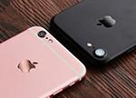 两版iPhone 7信号有差异 苹果引入英特尔基带是个错误?