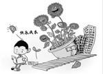 """""""物联网+教育""""的喜与忧:智慧教育如何一路降妖伏魔?"""