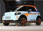 大盘点:广州车展22款纯电动汽车汇总