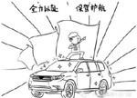 首部监管总则:为新能源汽车保驾护航