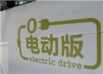动力电池外企被抛弃 行业规范迎巨变