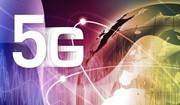 华为携手德国电信 推出自主式5G网络切片技术