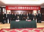 中国电信获600亿政策性资金支持 全面拓展海内外业务